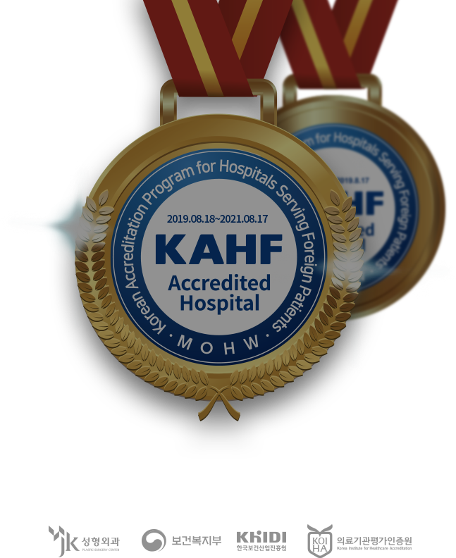 kahf Accredited hospital